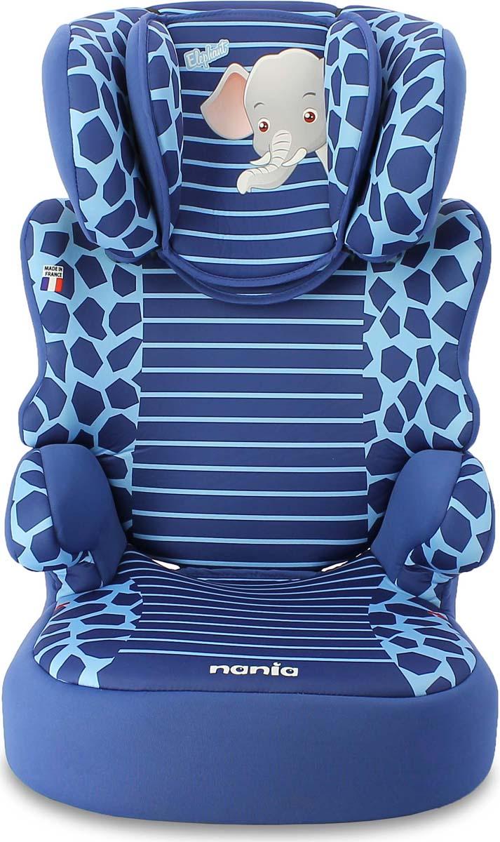 Nania Автокресло Befix SP Elephant от 15 до 36 кг nania автокресло befix sp 15 36 кг nania girafe
