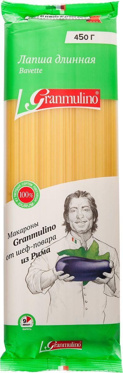 Granmulino лапша длинная №8, 450 г макаронные изделия аго альянс лапша 500г