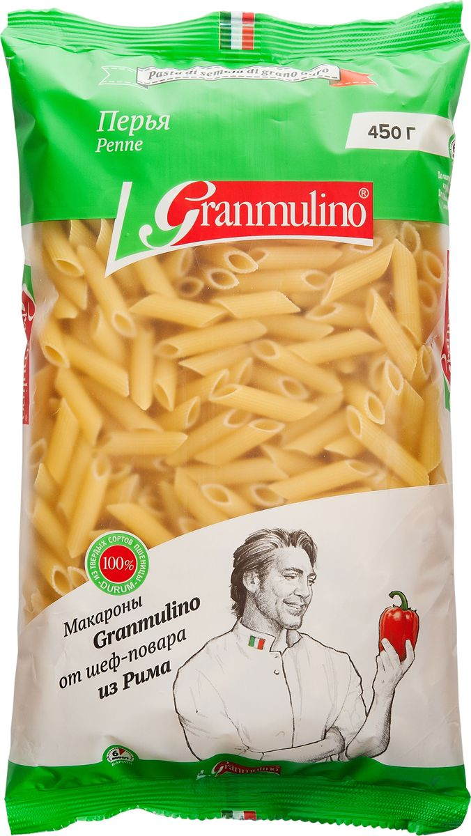 Granmulino перья №54, 450 г granmulino premium ёлочка 59 350 г