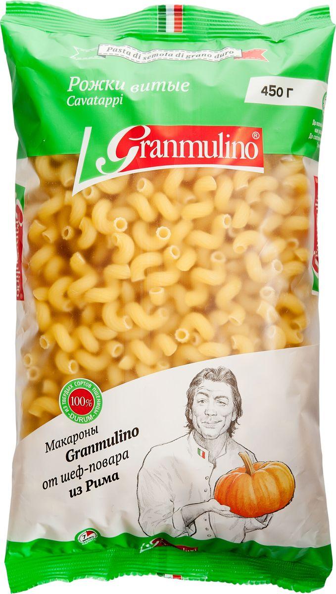 Granmulino рожки витые №46, 450 г granmulino перья 54 450 г