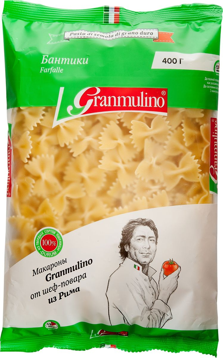 Granmulino бантики №72, 400 г granmulino premium спагетти 400 г