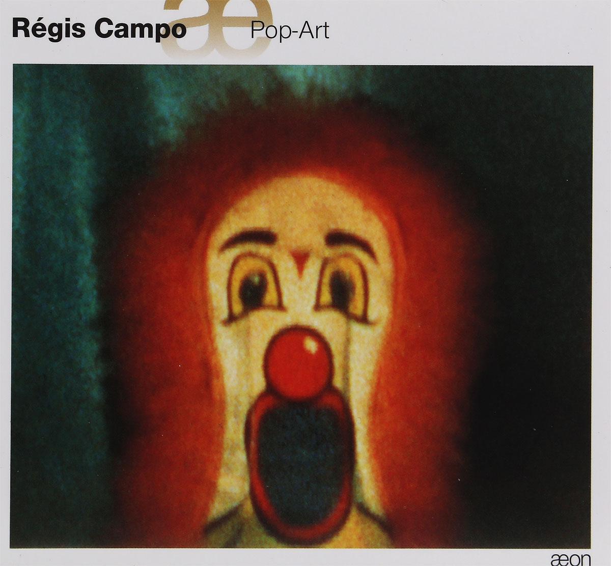 Zakazat.ru Regis Campo. Pop Art