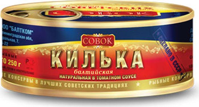 Совок Килька балтийская в томатном соусе, 230 г gold fish килька балтийская неразделанная обжаренная в томатном соусе 240 г