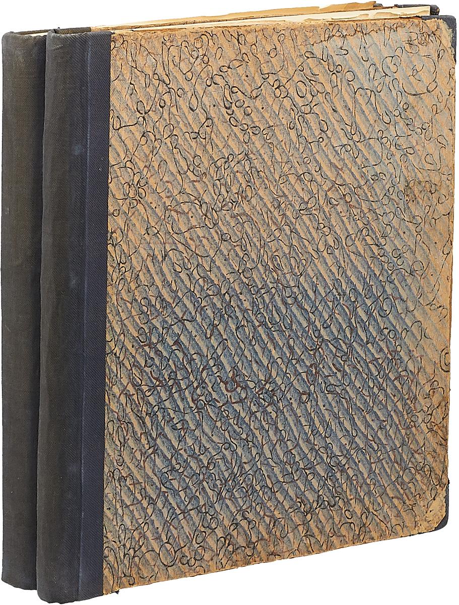 Русский музей Императора Александра III. В 2 томах (комплект) association de demi vierges книга в 2 томах