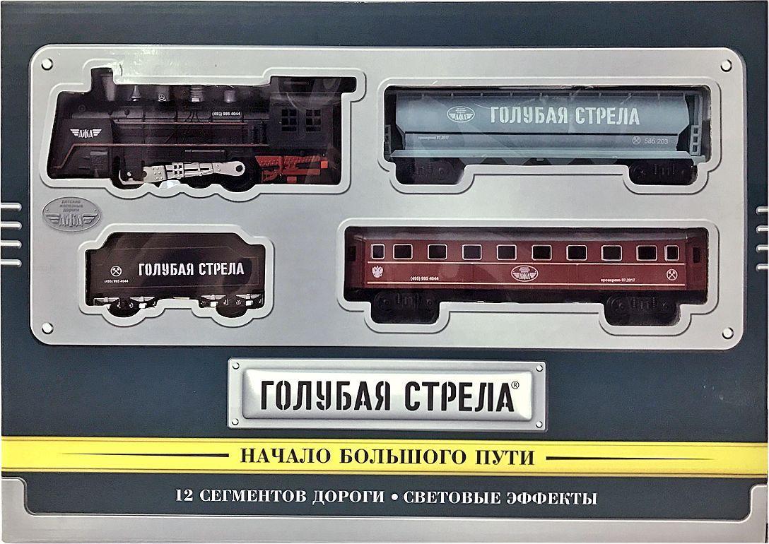 Голубая стрела Железная дорога Грузо-пассажирский поезд голубая стрела голубая стрела детская железная дорога классик на радиоуправлении