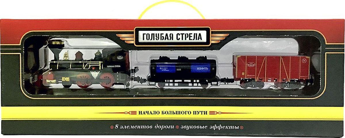 Голубая стрела Железная дорога Товарный поезд 87303 - Железные дороги