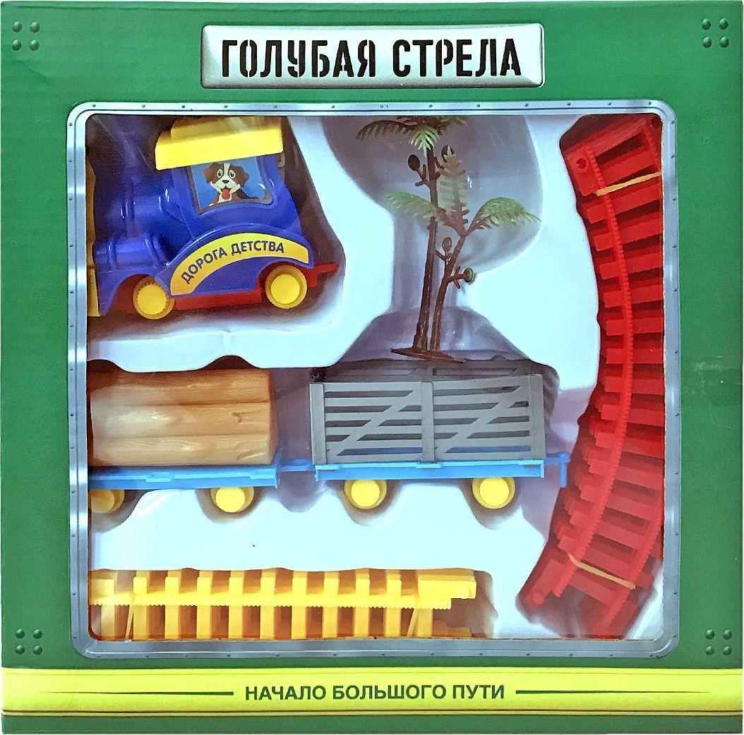 Голубая стрела Железная дорога Дорога детства голубая стрела голубая стрела детская железная дорога классик на радиоуправлении