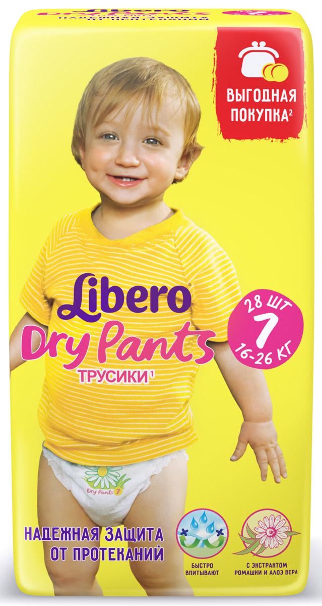 Libero трусики-подгузники Dry Pants Size 7 (16-26 кг) 28 шт трусики подгузники libero dry pants 5 10 14 кг 50 шт