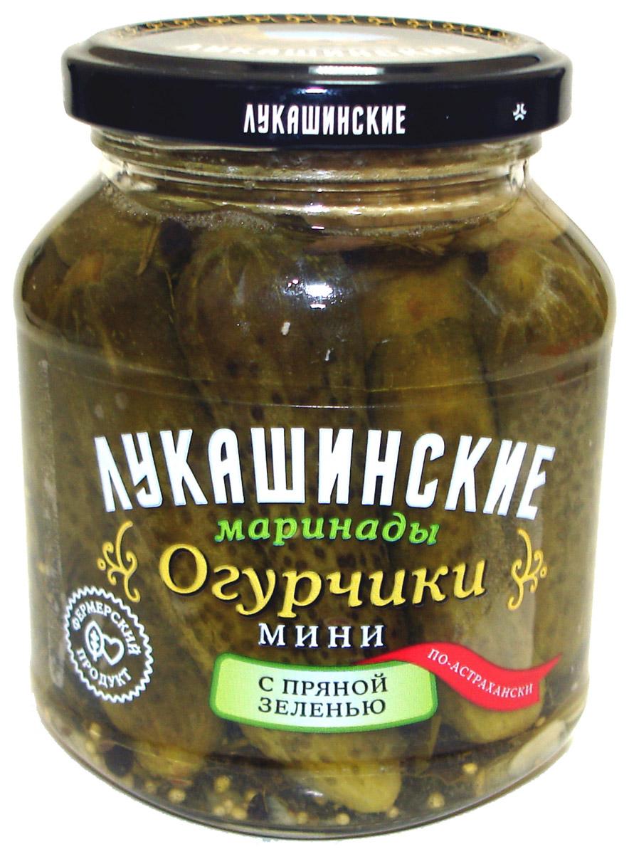 Лукашинские Огурчики мини маринованные с пряной зеленью, 340 г веселая грядка огурчики соленые бочковые 950 г