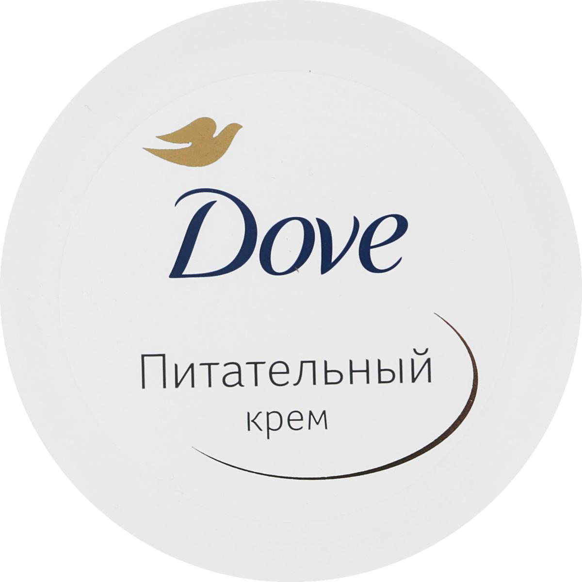 Подарочный набор Dove с любовью для Вас Dove