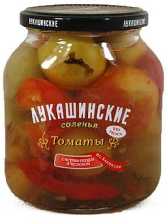Лукашинские томаты соленые по-бакински с острым перцем, 670 г лукашинские томаты по казацки с вишневым листом 670 г