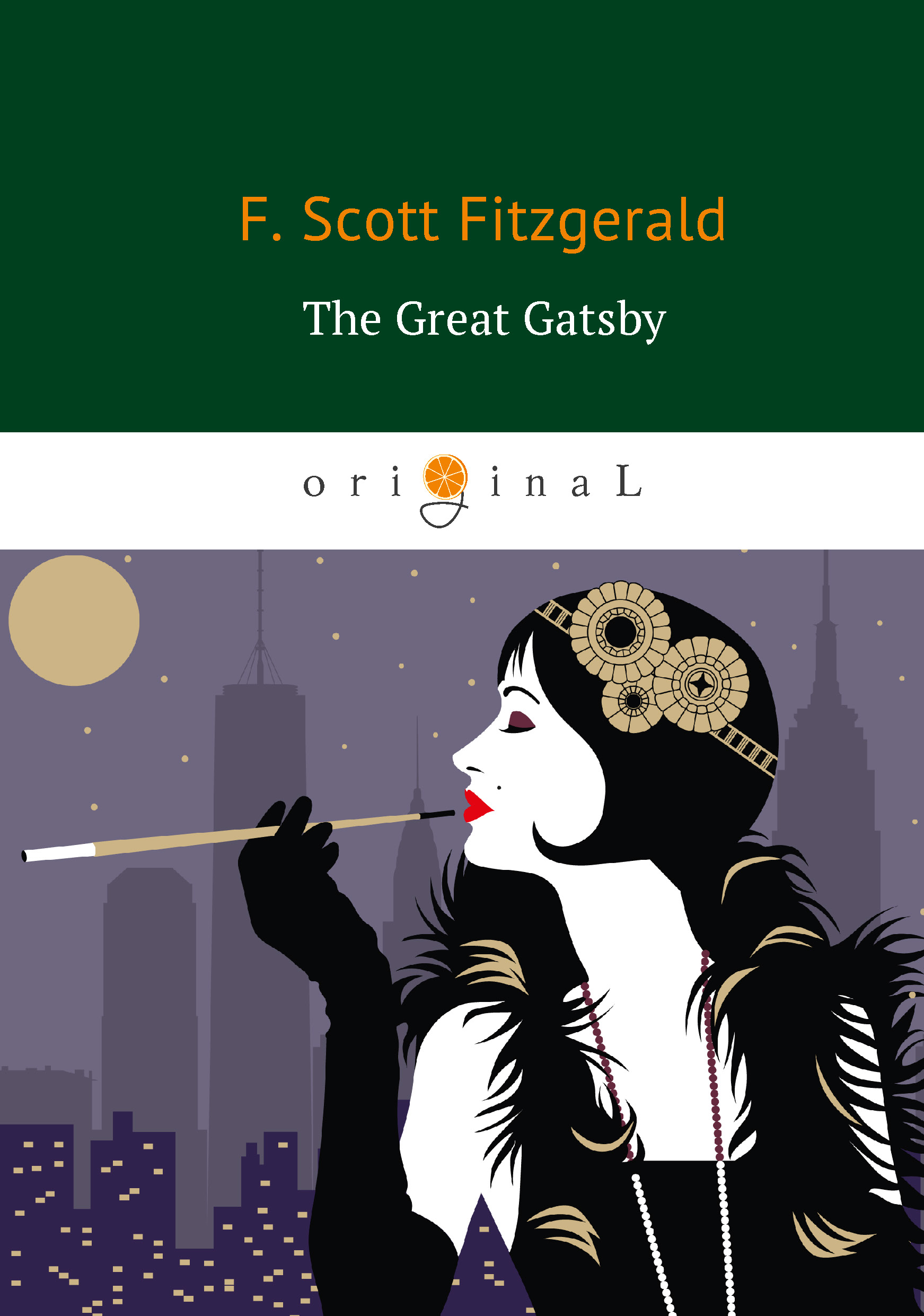 f scott fitzgerald s the great gatsby The great gatsby marked a striking advance in fitzgerald's technique, utilizing a complex structure and a controlled narrative point of view fitzgerald's achievement received critical praise, but sales of gatsby were disappointing, though the stage and movie rights brought additional income.