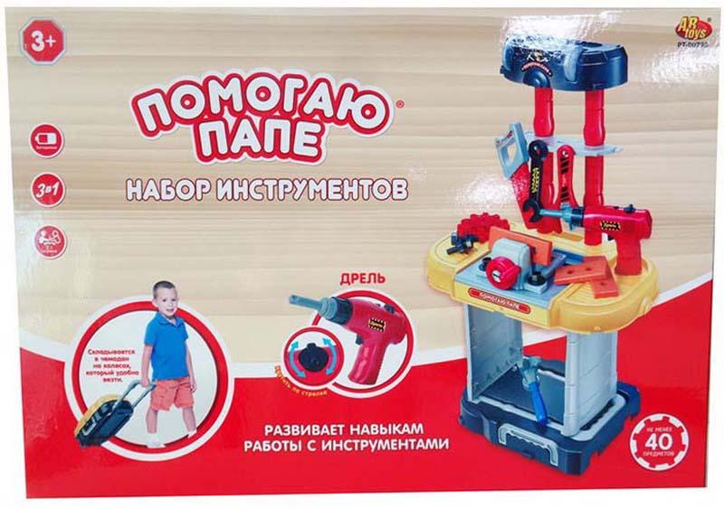 ABtoys Набор инструментов 3в1 Помогаю Папе 40 предметов - Сюжетно-ролевые игрушки