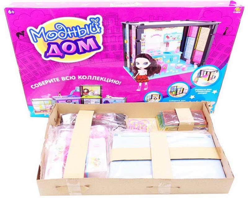 ABtoys Игровой набор с куклой Модный дом Кухня 50 деталей посуда кухонная