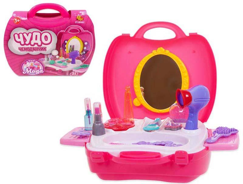 ABtoys Игровой набор Чудо-чемоданчик Мода 21 предмет abtoys 41 предмет