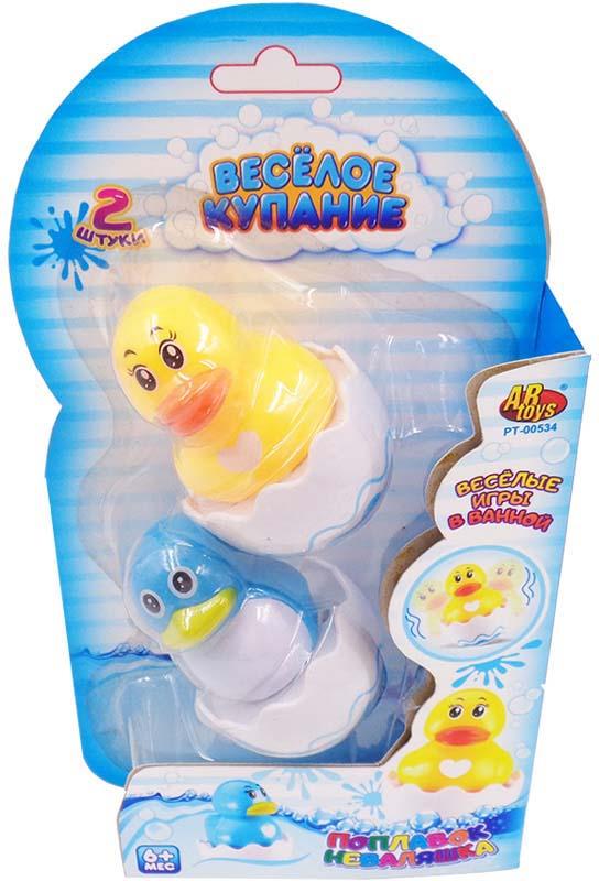ABtoys Игрушки для ванной Уточка и Цыпленок Веселое купание игрушки для ванной simba игрушки для ванны