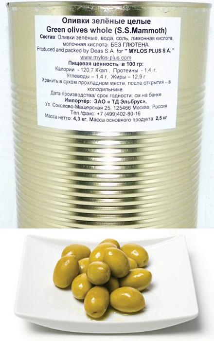 Mylos plus S.S.Mammoth Оливки зеленые с костью, 4,326 л (вес основного продукта 2,5 кг) mylos plus перец красный жареный 0 5 л
