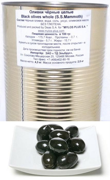 Mylos plus S.S.Mammoth Оливки чёрные с костью, 4,326 л (вес основного продукта 2,5 кг) mylos plus colossal оливки зелёные 0 37 л
