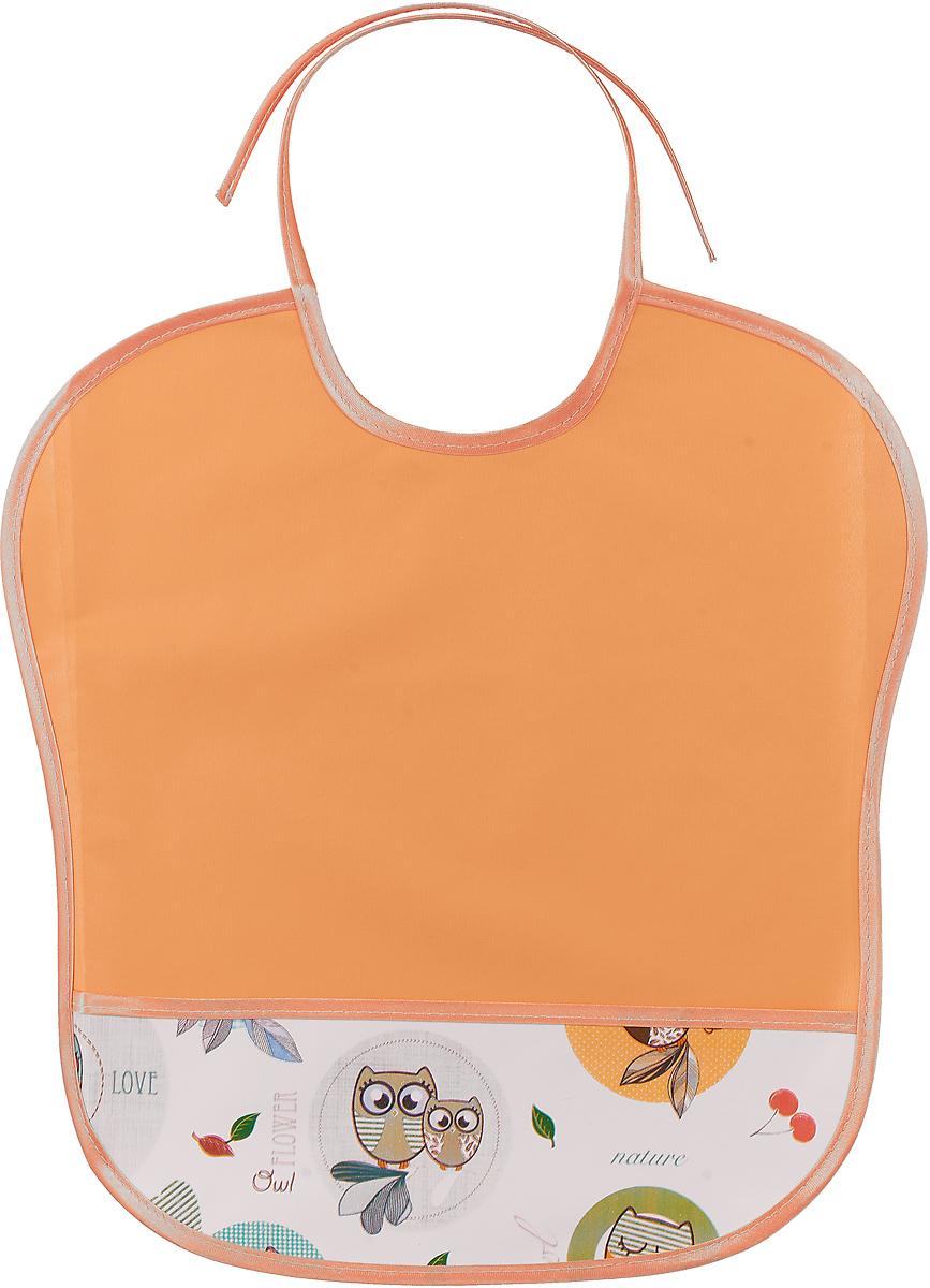Фото Колорит Нагрудник с карманом цвет оранжевый желтый