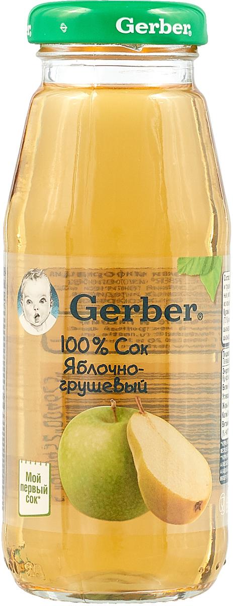 Gerber сок яблочно-грушевый осветленный, 175 мл9600032Фруктовые соки – природный источник органических кислот и минералов, необходимых для здорового роста и развития. Яблочно-грушевый сок Gerber изготовлен с использованием особой технологии, позволяющей сохранить натуральный вкус, цвет и запах яблок и груш. Без добавления сахара. С витамином С. Изготовлен без использования генетически модифицированных ингредиентов, искусственных консервантов, красителей и ароматизаторов.Для принятия решения о сроках и способе введения данного продукта в рацион ребенка необходима консультация специалиста. Возрастные ограничения указаны на упаковке товаров в соответствии с законодательством РФ.