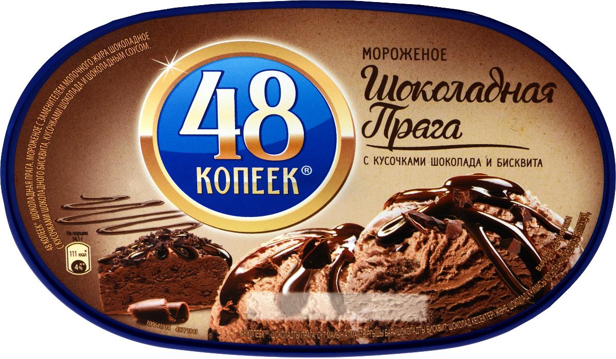 48 Копеек Мороженое Шоколадная Прага, 850 мл хлебная смесь калифорнийский чесночный хлеб с кусочками сушеного томата
