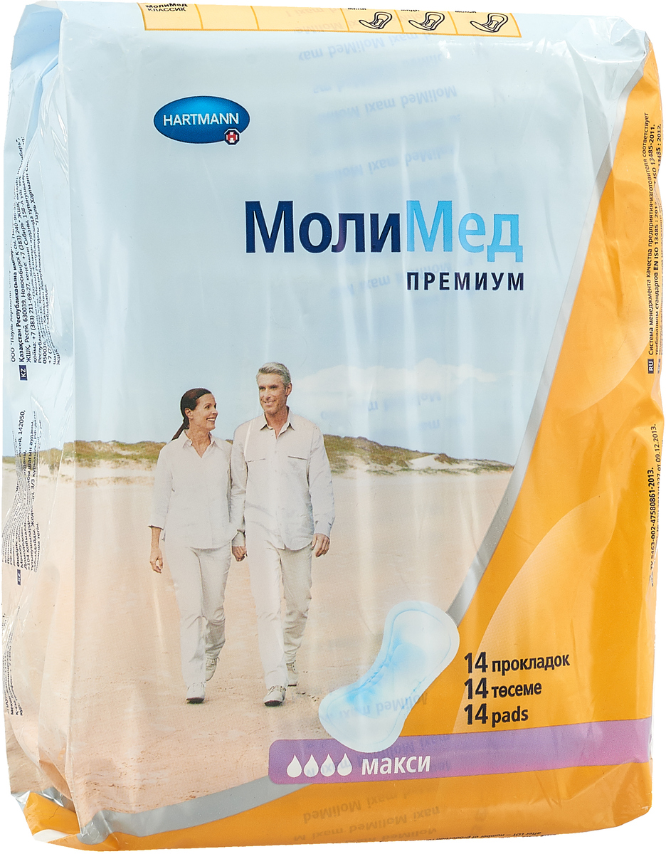 Прокладки для женщин MoliMed Premium maxi 14 шт