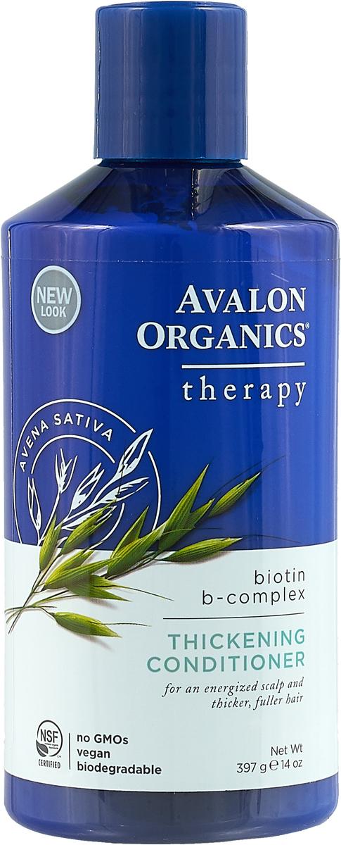 "Avalon Organics Кондиционер для волос ""Биотин"", 400 мл"
