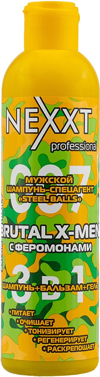Nexxt Professional Мужской шампунь 3 в 1 Steel Balls 007 Brutal X-Men, с феромонами, 250 млCL211154Мужской тонизирующий шампунь 3 в 1. Разработанный специально для мужчин шампунь хорошо очищает волосы, не раздражая кожу головы, предназначен также для предотвращения возникновения трех проблем - перхоти, жирных волос и выпадения. Обогащен экстрактом можжевельника - противовоспалительное действие, улучшение структуры волос. Экстракт зеленого кофе стимулирует кровообращение, поддерживает липидный баланс кожи головы и волос, оставляя их эластичными и упругими. Мощный антиоксидант витамин Е замедляет процесс старения, а пироктоноламин нормализует состояние кожи, защищая от накопления токсичных веществ, оказывает антимикробное действие. Эфирное масло сандала благотворно воздействует на работу сальных желез, тем самым оберегая волосы от чрезмерной жирности. Оно обеспечивает глубокое очищение и нормализацию обменных процессов в эпителии. Обладает ярко выраженными антисептическими, бактерицидными и противовоспалительными свойствами. Шампунь насыщает волосы и кожу головы свежестью и энергией, подходит для всех типов волос. Незаменим при занятиях спортом или путешествиях.