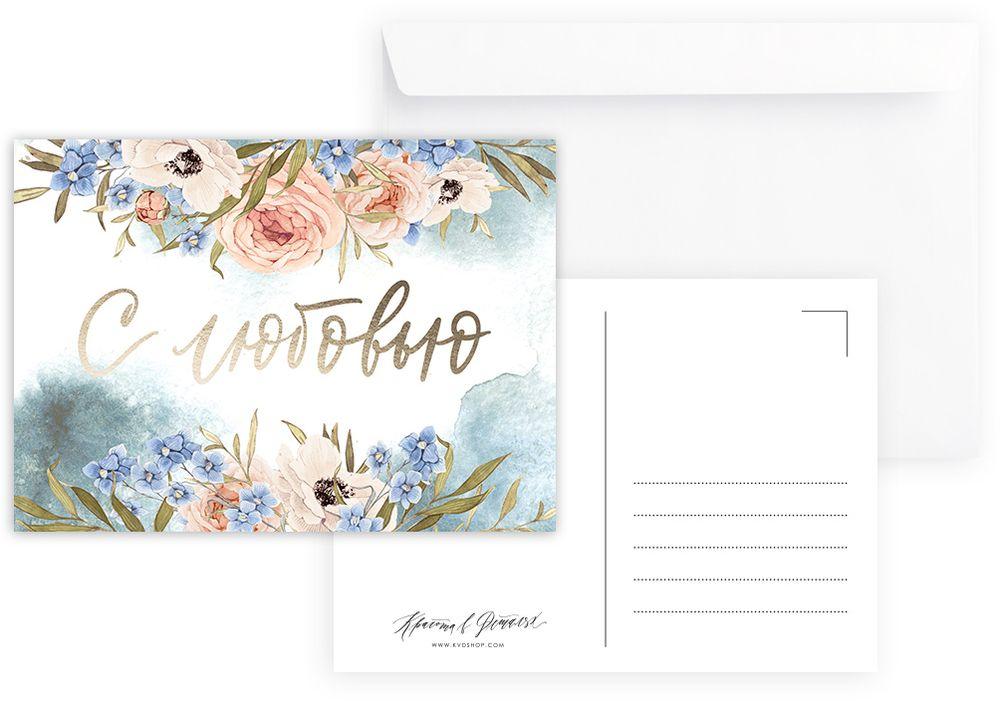 Печать открыток маленьких
