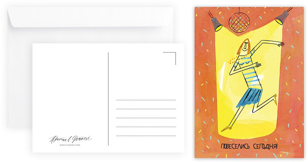 Для детей, распечатать открытку двустороннюю