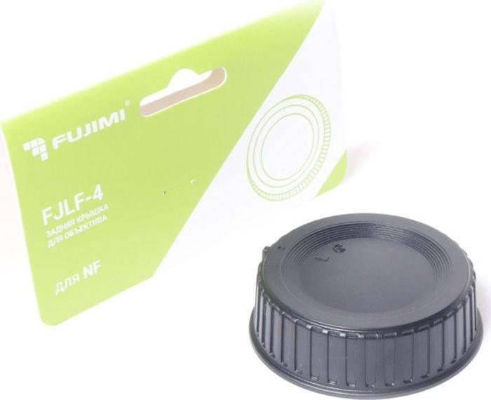 Fujimi FJLF-4, Gray задняя крышка для объектива Nikon NF