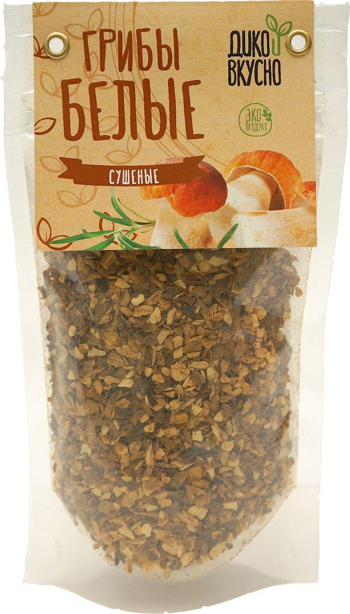Приправа из измельченных белых грибов - это прекрасная основа для вкусных домашних соусов и очень удобная добавка к любым супам и гарнирам. Сушеные грибы сохраняют большинство полезных веществ, вкус и аромат на протяжении длительного времени и в таком виде очень легко готовятся и усваиваются.