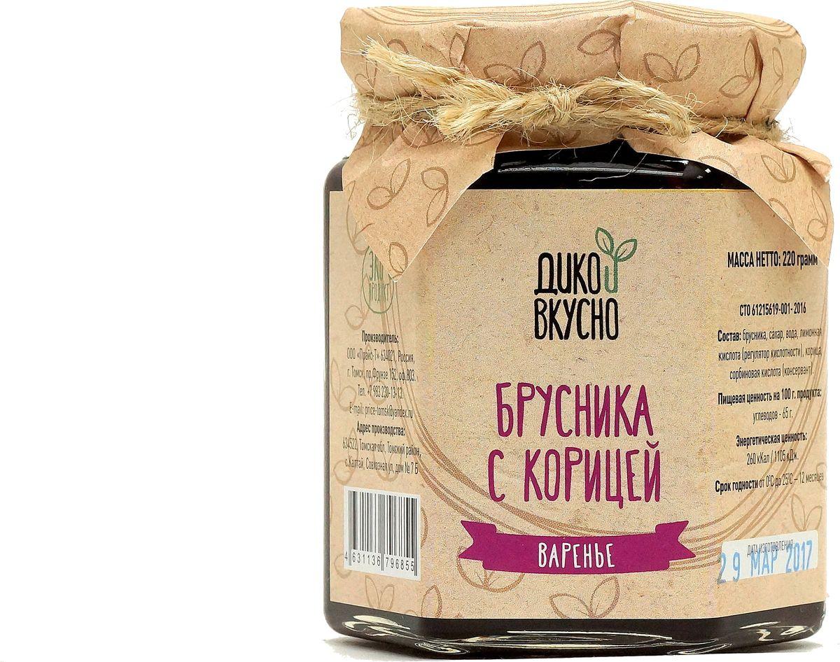 Дико Вкусно Варенье брусника с корицей, 220 г пастилки дыши с медом и корицей