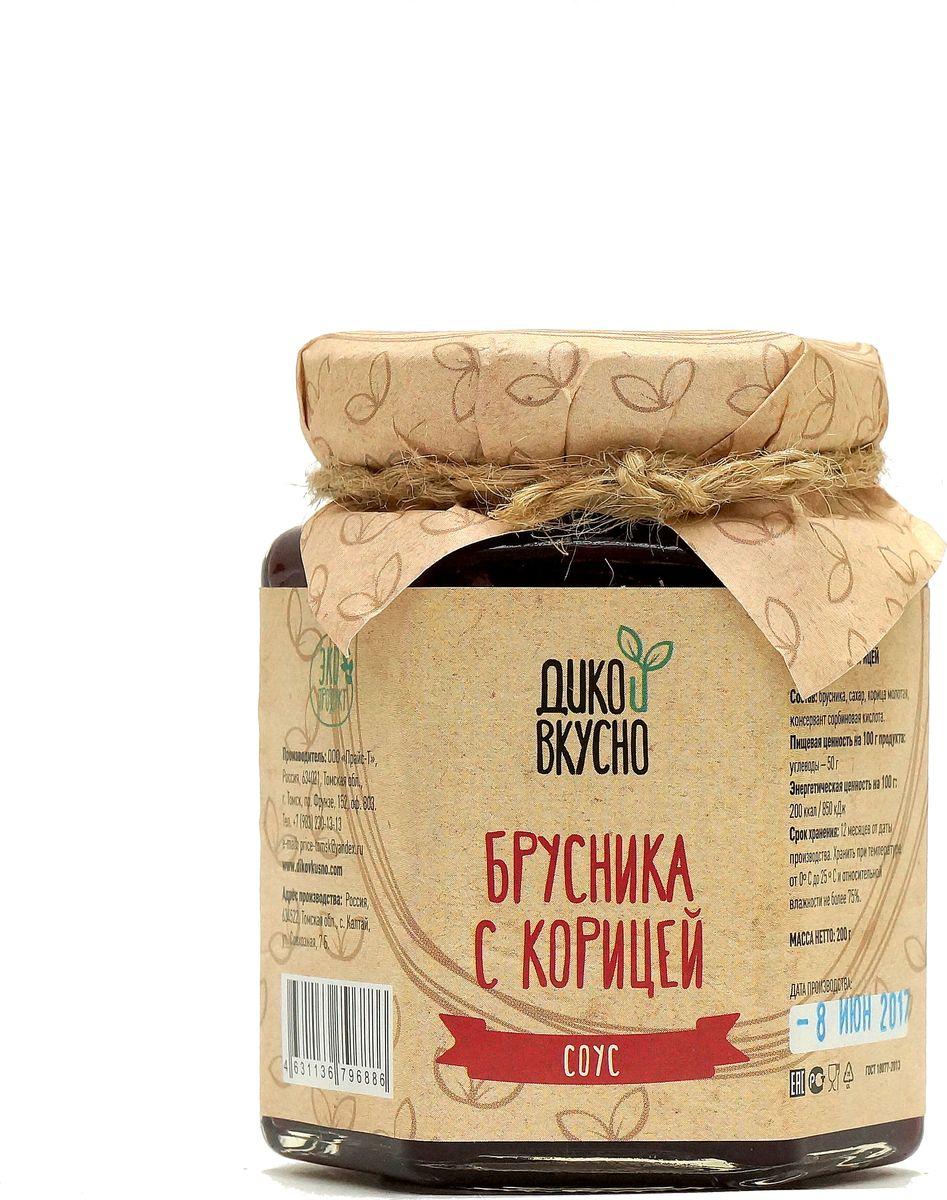 Дико Вкусно Соус ягодный брусника с корицей, 200 г мистраль рис акватика mix 500 г