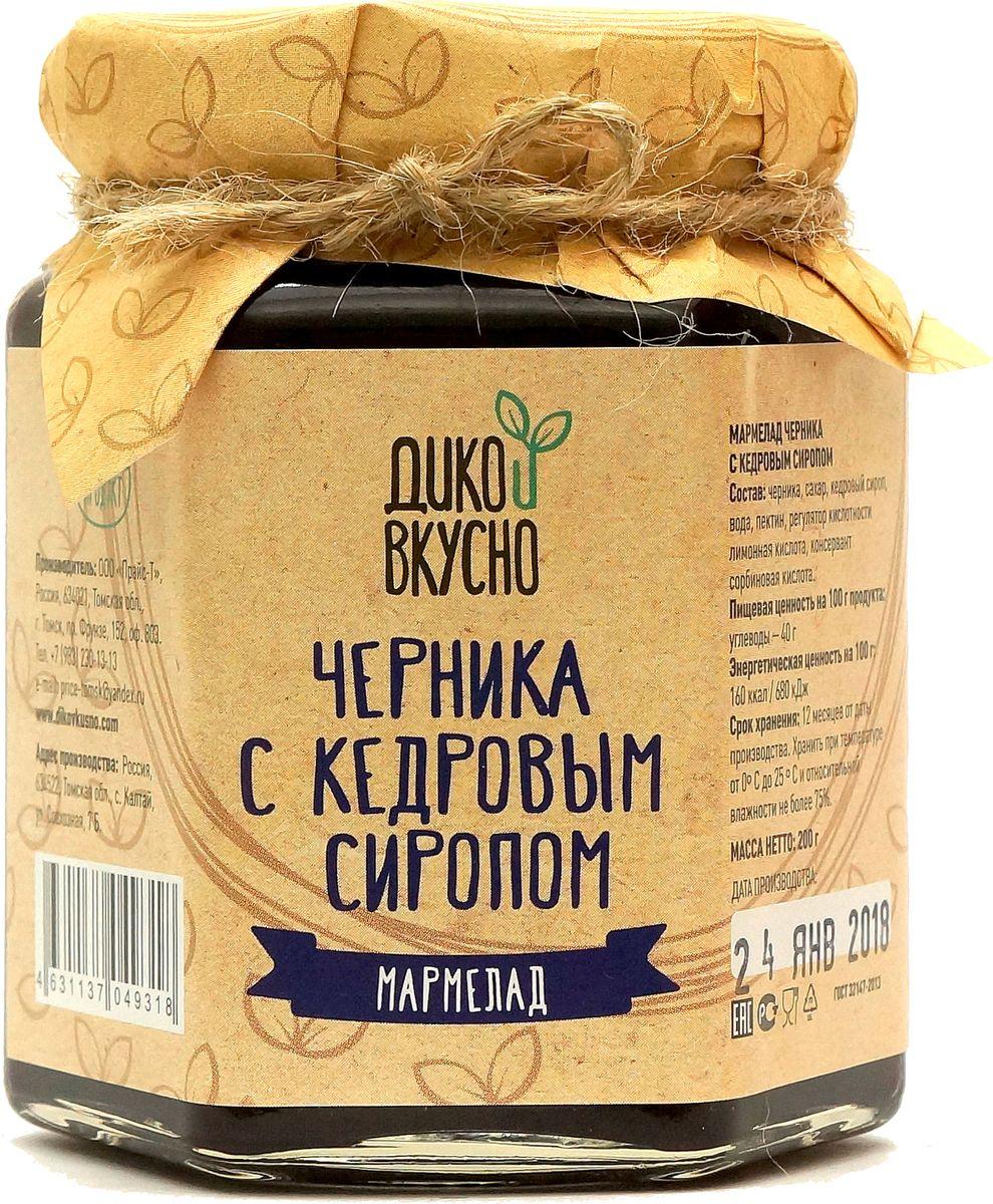 Дико Вкусно Ягодный мармелад черника с кедровым сиропом содержание ягоды 65%, 200 г чехол для ноутбука 14 printio лисица
