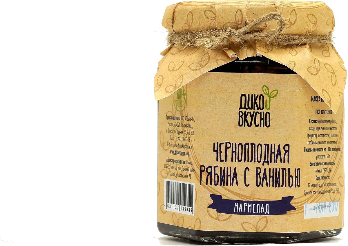 Дико Вкусно Ягодный мармелад черноплодная рябина с ванилью содержание ягоды 60%, 200 г дико вкусно соус ягодный брусника с перцем чили 200 г