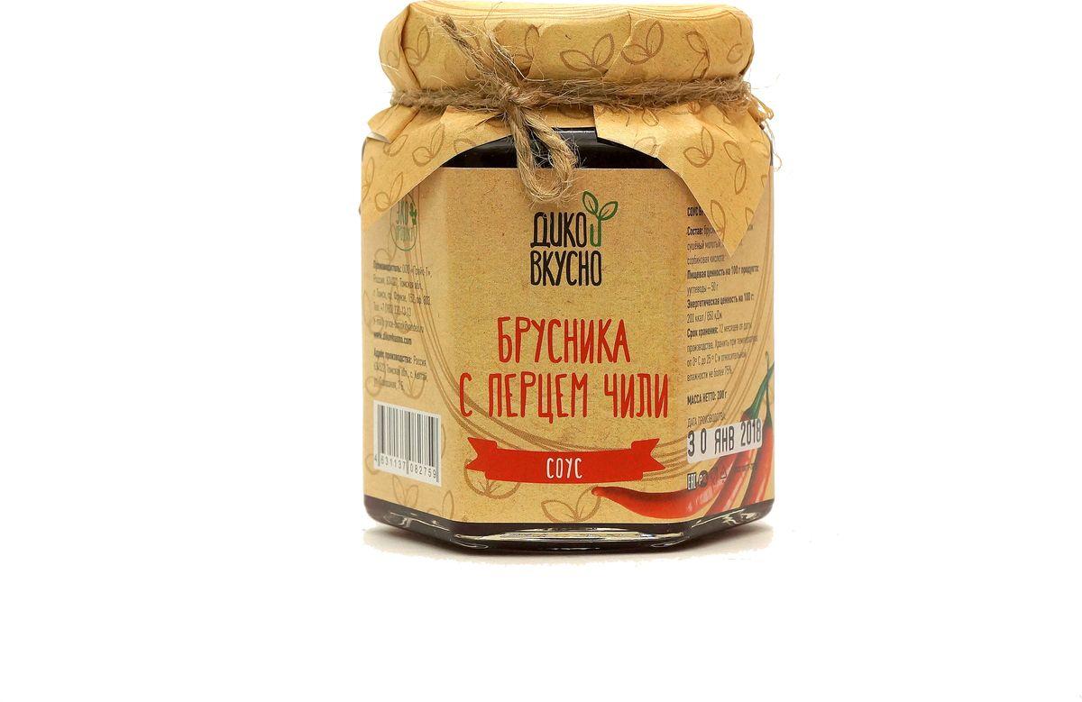Дико Вкусно Соус ягодный брусника с перцем чили, 200 г дико вкусно соус ягодный брусника с перцем чили 200 г