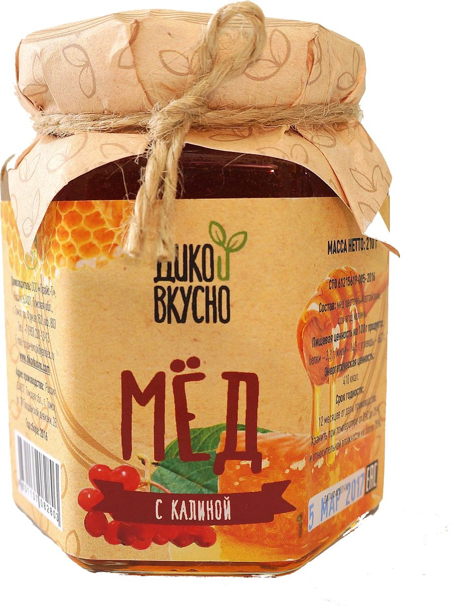 Дико Вкусно Мед натуральный с калиновым соком холодный отжим ягод, содержание сока 10%, 250 г4631137082803Мед с соком ягод - вкусное и полезное лакомство, находка для любителей сладостей и ценителей натуральных продуктов. Натуральный мед разнотравья является продуктом долголетия, укрепляет иммунитет и улучшает настроение. Сок калины насыщен большим количеством витамина С и Р, богат органическими кислотами, пектином и каротином. Мед и сок таежных ягод в ярком и вкусном сочетании многократно усиливают свойства друг друга.Наиболее полезно применение меда с теплой кипяченой водой, чаем или молоком, хотя небольшое количество (2 - 3 чайных ложки) можно принимать и вместе с углеводистой пищей. Чтобы мед лучше усваивался, его следует принимать за 1,5—2 часа до еды или через 3 часа после.