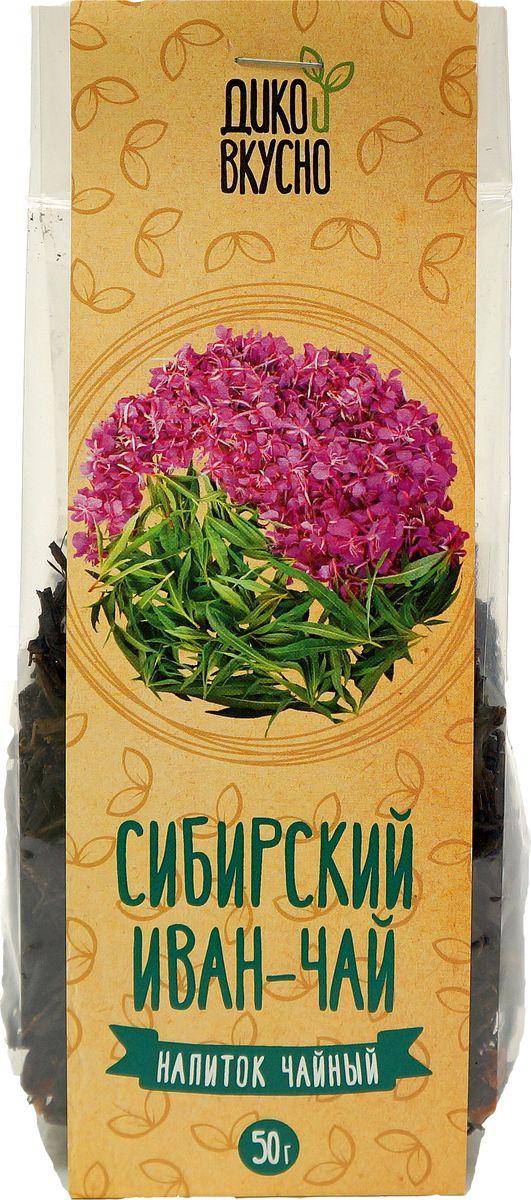 Дико Вкусно Сибирский Иван-Чай без добавок, 50 г