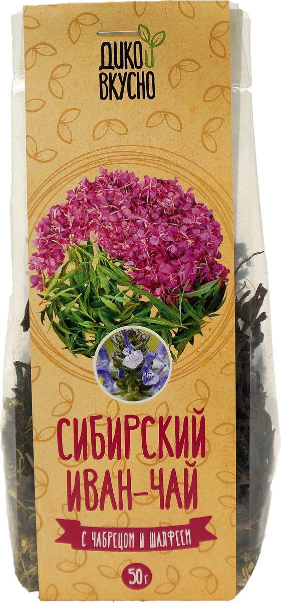 Дико Вкусно Сибирский Иван-чай с чабрецом и шалфеем, 50 г
