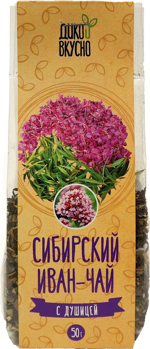 Дико Вкусно Сибирский Иван-чай с душицей, 50 г