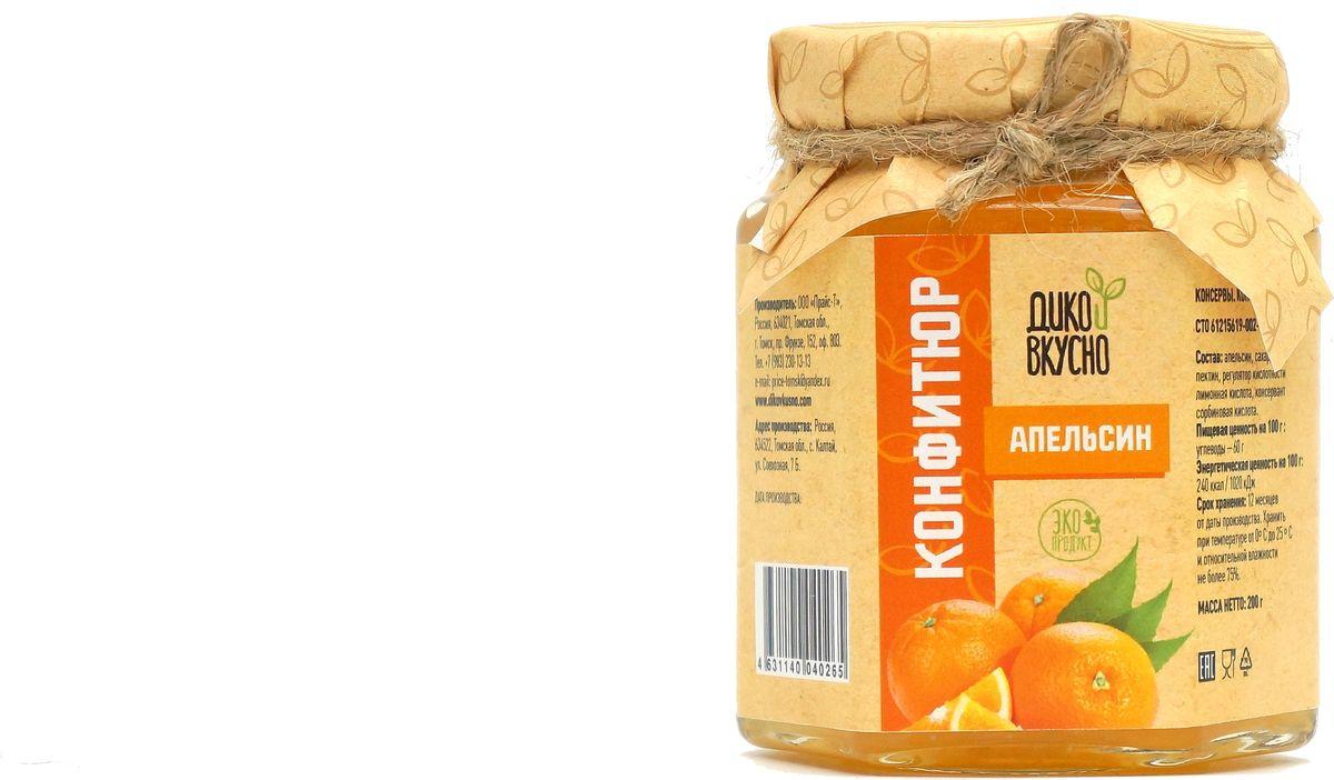 Дико Вкусно Конфитюр апельсин, 200 г дико вкусно соус ягодный брусника с перцем чили 200 г