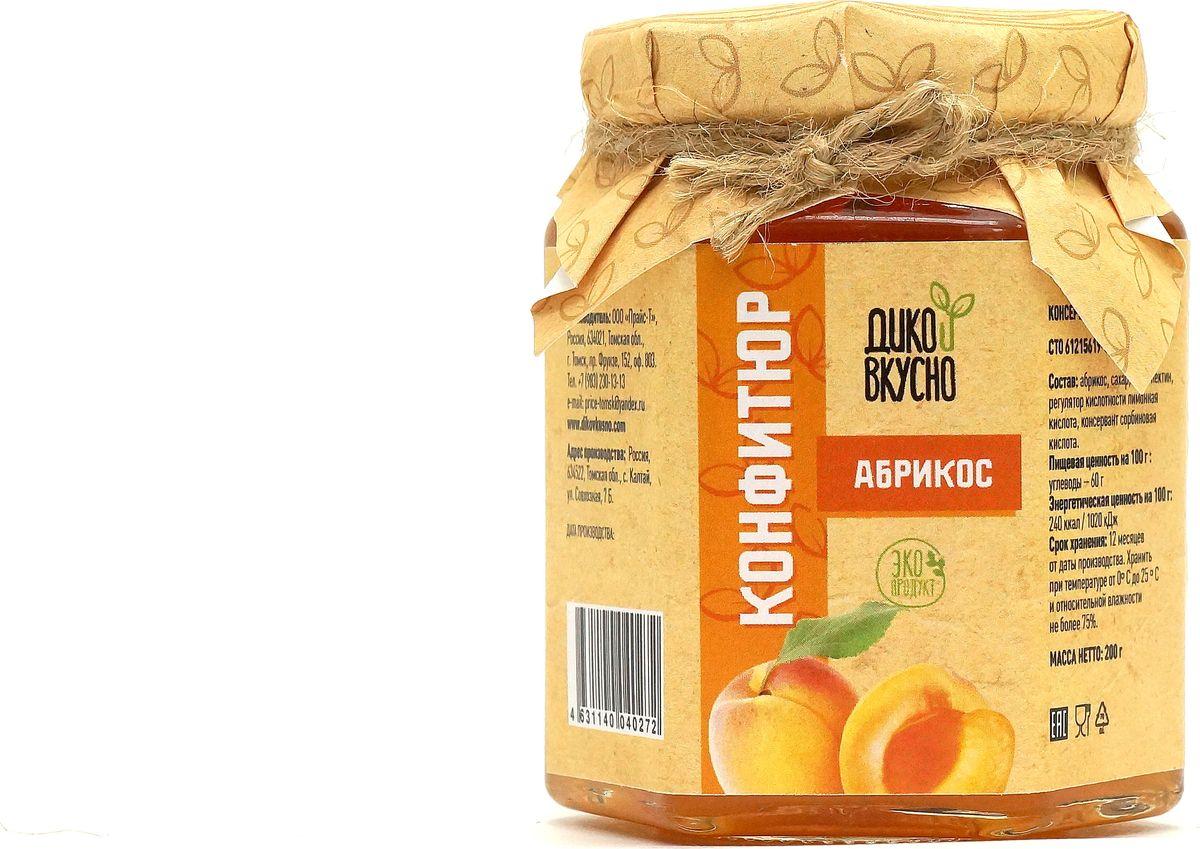 Дико Вкусно Конфитюр абрикос, 200 г дико вкусно соус ягодный брусника с перцем чили 200 г