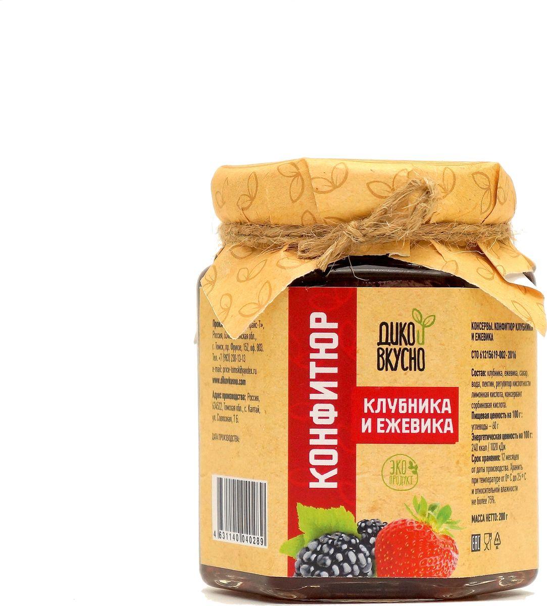 Дико Вкусно Конфитюр клубника и ежевика, 200 г дико вкусно соус ягодный брусника с перцем чили 200 г