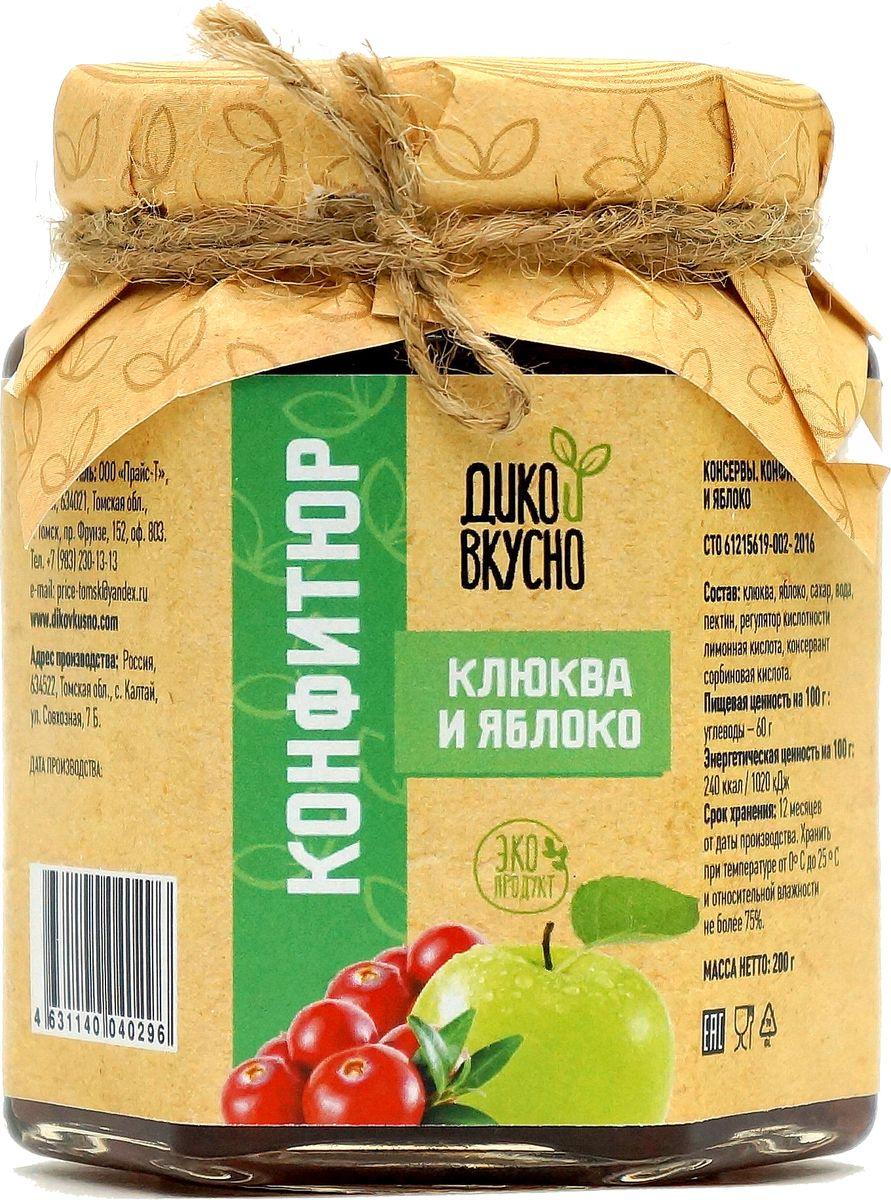 Дико Вкусно Конфитюр клюква и яблоко, 200 г4631140040296Низкокалорийный конфитюр с кусочками клюквы и яблока на яблочном пектине, благодаря высокому содержанию витаминов С, А, является отличным профилактическим средством в борьбе с инфекционными и воспалительными заболеваниями, повышает иммунитет, оказывает тонизирующее действие на организм. Конфитюр с ярким вкусом и нежной консистенцией является отличным дополнением к кашам, блинчикам, тостам или полноценным десертом.