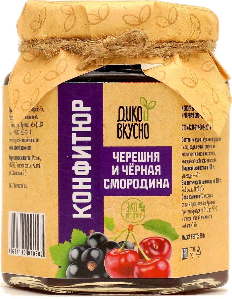 Дико Вкусно Конфитюр черешня и чёрная смородина, 200 г царь берендей конфитюр из красной смородины 30 г