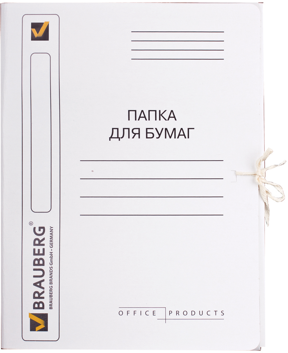 Brauberg Папка для бумаг цвет белый 121513121513Папка для бумаг с завязками цельновырубная.
