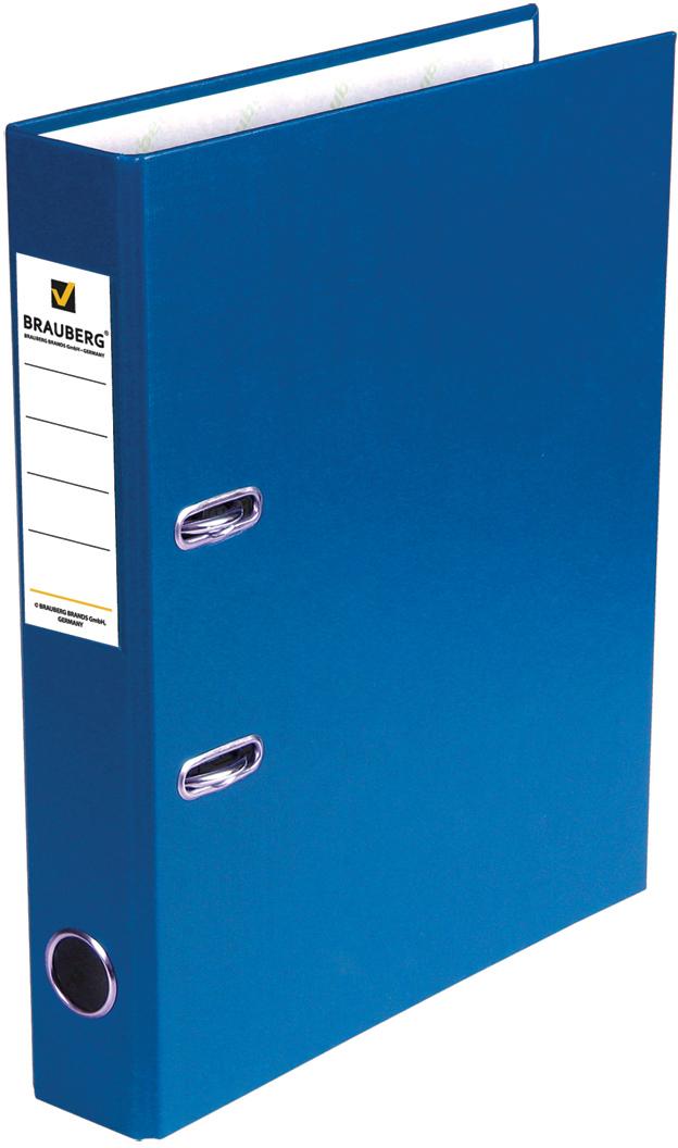 Brauberg Папка-регистратор цвет синий 220888 - Папки