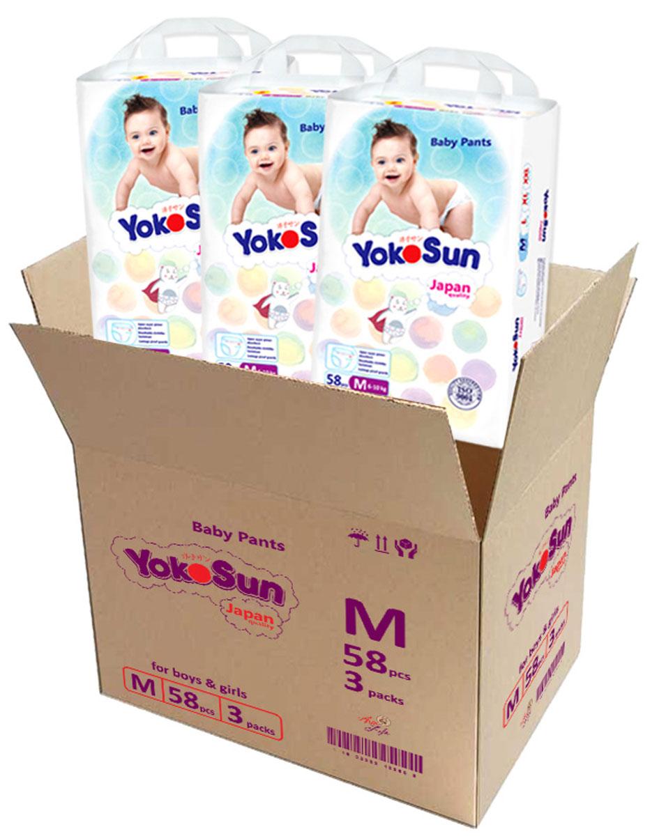 YokoSun Подгузники-трусики M (6-10 кг) 3 х 58 шт yokosun подгузники m 5 10 кг 4 х 62 шт