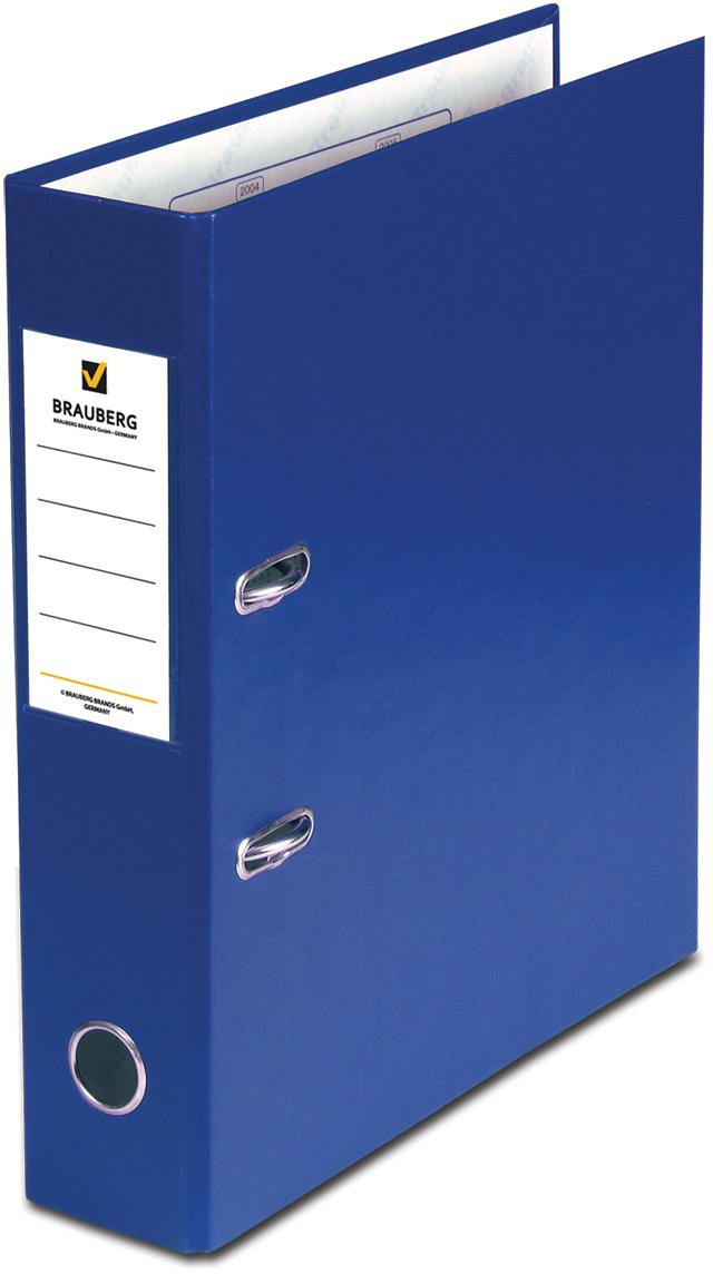 Brauberg Папка-регистратор цвет синий 220893 - Папки
